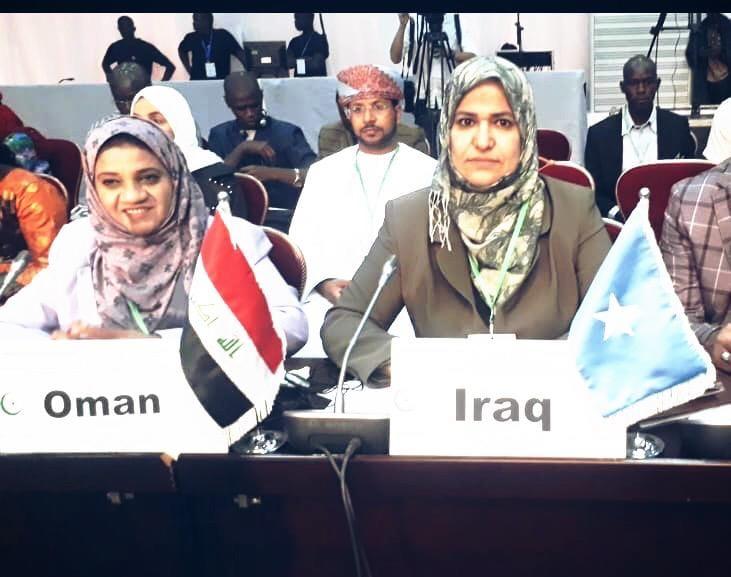 كلية القانون والعلوم السياسية في الجامعة العراقية تترأس وفد حكومة العراق في مؤتمر دول منظمة التعاون الاسلامي الوزاري في دورته السابعة دورة(دور الدول الاعضاء في منظمة التعاون الاسلامي في تنمية المرأة)
