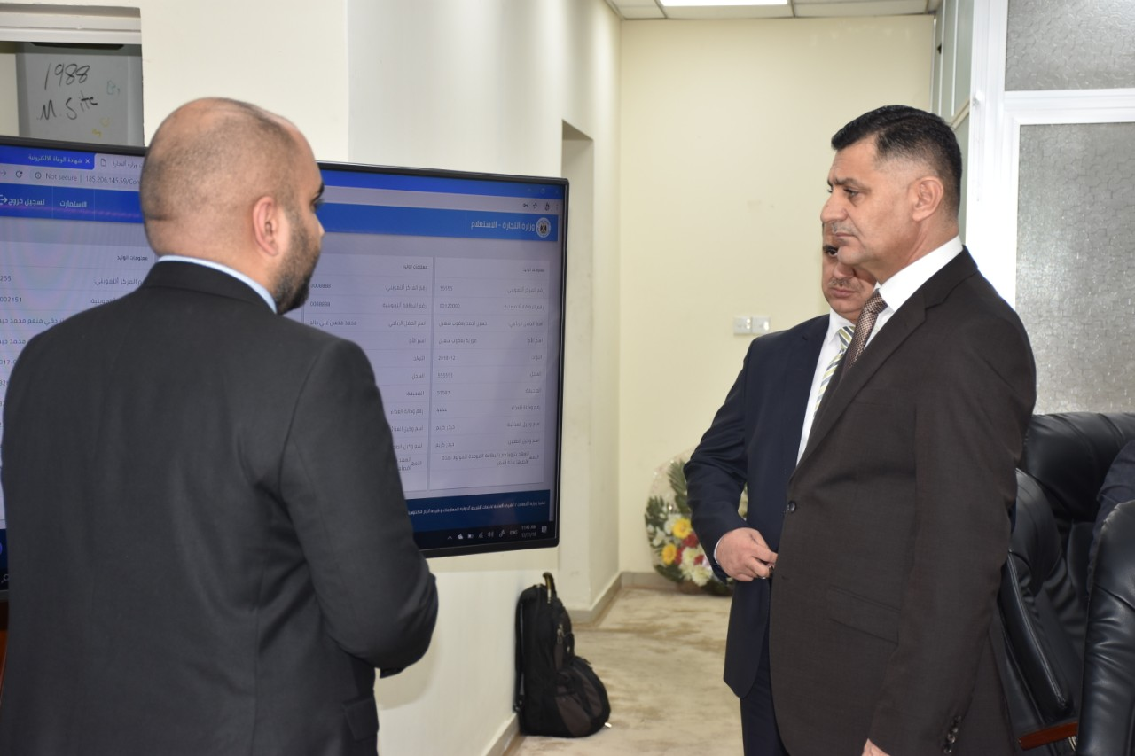 وزارة الاتصالات تطلق مشروع اصدار  شهادة  الولادة  والوفاة الكترونيا