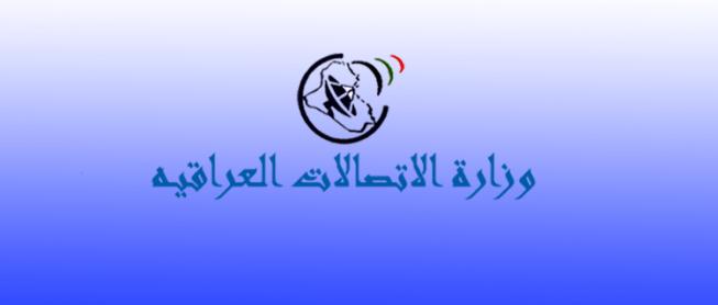 رداءة خدمة الاتصالات وتهريب حزم الانترنت ….!!
