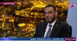 ماذا يفعل علاء الياسري في الهيئة السياسية للتيار الصدري وهل يعلم راعي الاصلاح بهذه التحركات ؟