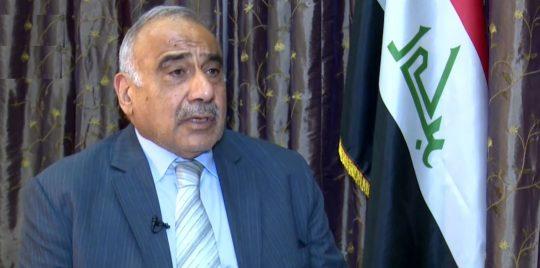رئيس مجلس الوزراء السيد عادل عبدالمهدي يتفقد المصابين في حادث غرق العبّارة الراقدين بمستشفى السلام في الموصل