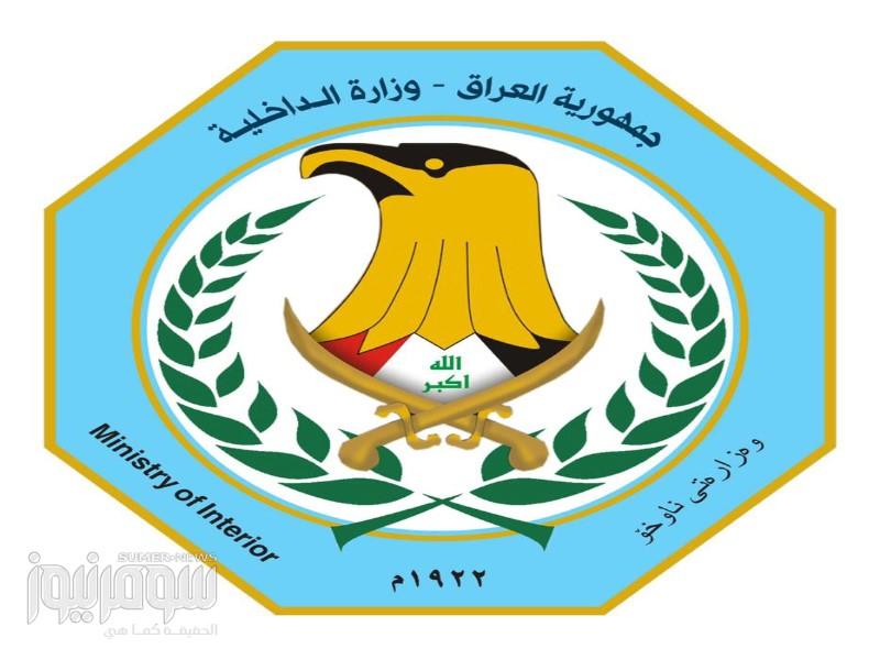 مفتشية الداخلية تضبط 10 شاحنات محملة بسلع ومواد غذائية أجنبية مخالفة للضوابط في محافظة ديالى