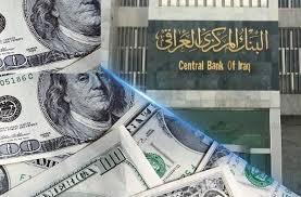 بيان صادر عن المكتب الإعلامي للبنك المركزي العراقي الثلاثاء ١١ اذار ٢٠١٩
