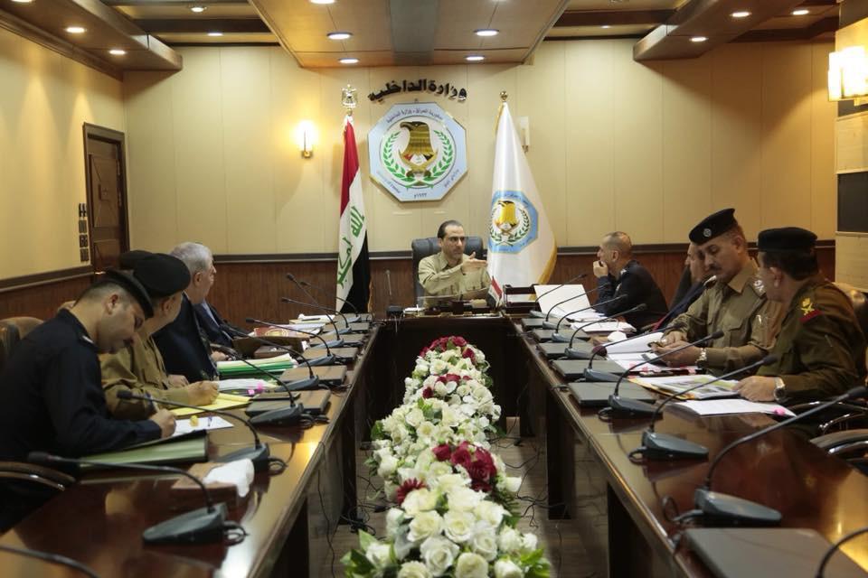 هيئة الرأي في وزارة الداخلية تعقد اجتماعها الدوري