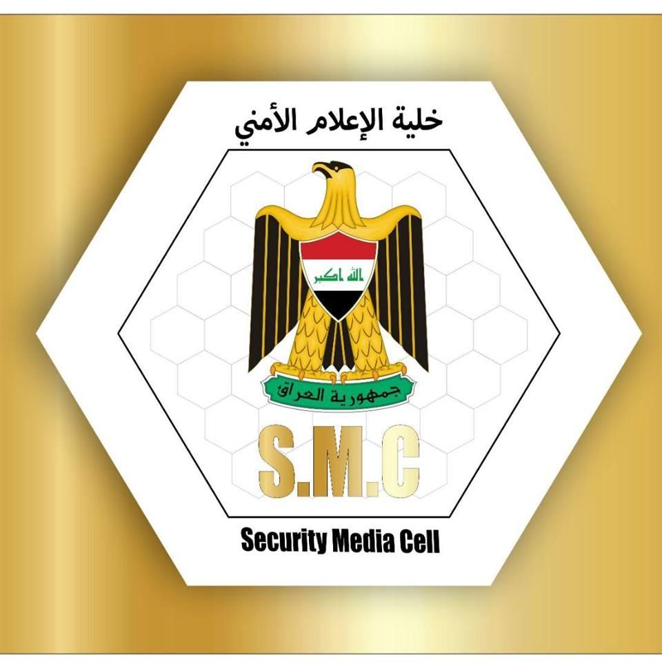 الإعلام الأمني : القبض على صاحب العجلة التي انفجرت اليوم في الموصل
