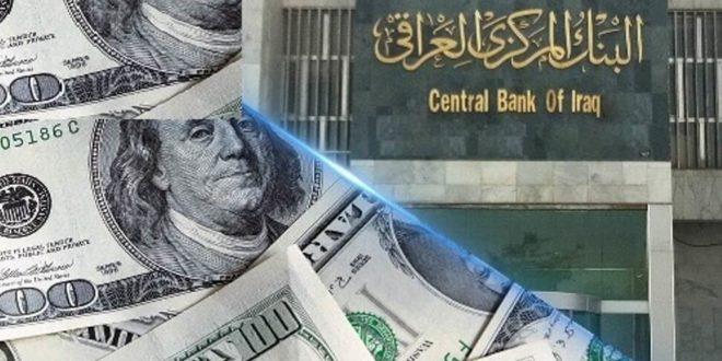 إحتياطي البنك المركزي من العملات يصل الى معدلات قياسية