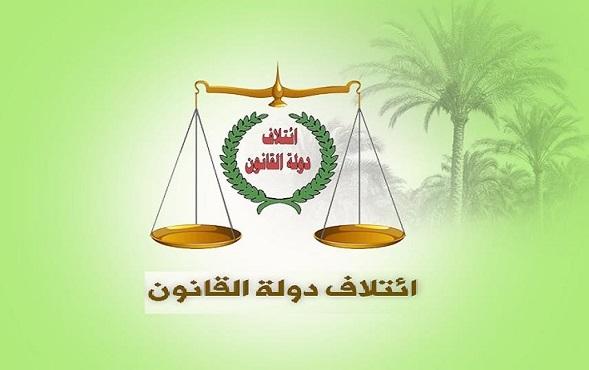 ائتلاف دولة القانون يدعوالرئاسات الثلاث بالوقوف امام محاولات التطبيع مع الكيان الصهيوني