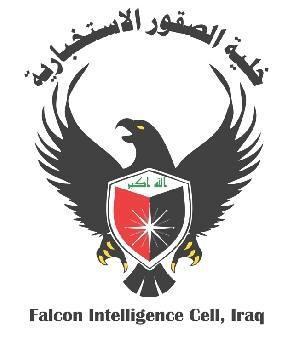 بعملية مشتركة خلية الصقور الاستخبارية تدك أوكار داعش في قضاء الدبس