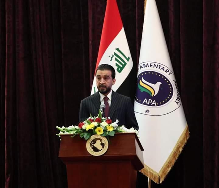 ابرز ماجاء في كلمة رئيس مجلس النواب محمد الحلبوسي خلال افتتاح اعمال اجتماع لجنة الموازنة والتخطيط والمتابعة للجمعية البرلمانية الاسيوية في بغداد