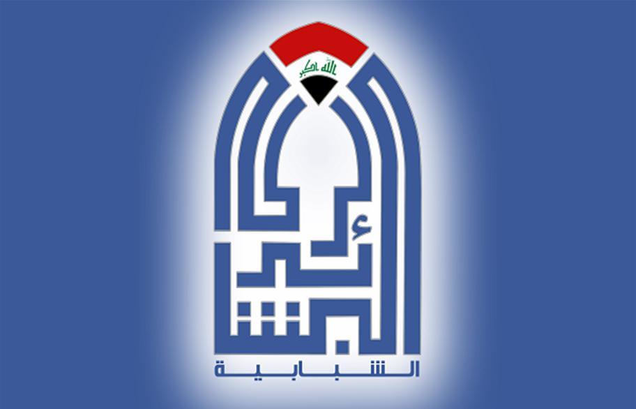 """حركة البشائر تعزي باستشهاد الامام الحسين """"ع"""" : كان عصيا على الظالمين والمستكبرين والطغاة والمفسدين"""
