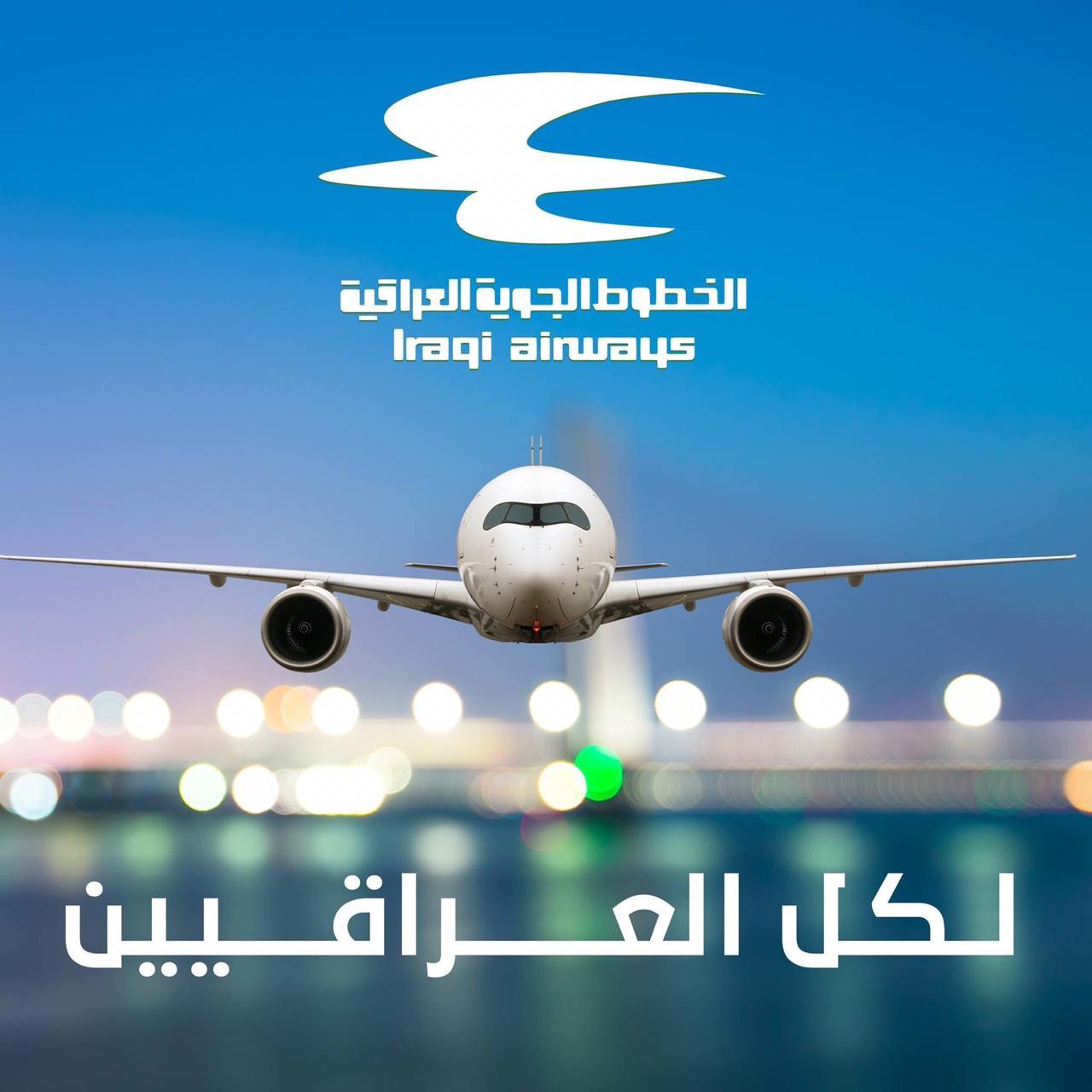 وزير النقل : أكثر من مليون ونصف المليون مسافر تم نقلهم على متن طائرات الخطوط الجوية خلال العام الحالي
