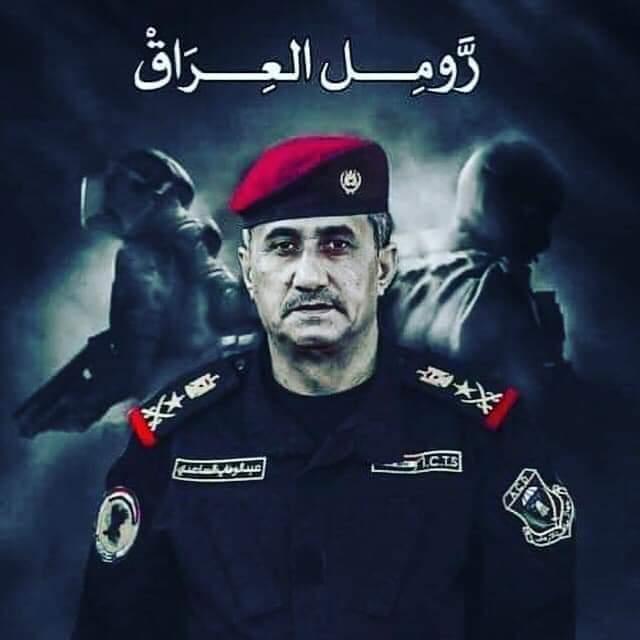 فيما يحتفي به اكبر قادة جيوش العالم ..العراق يحيل بطل تحرير الموصل للتقاعد!