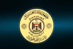 ابرز النقاط التي تضمنها قانون الانتخابات الجديد المقترح من رئاسة الجمهورية