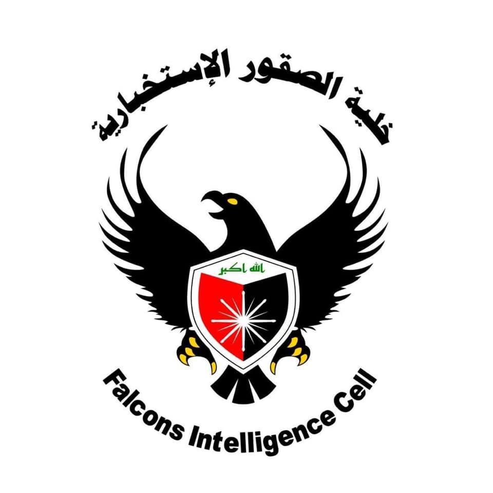 خلية الصقور التابعة الى المديرية العامة للاستخبارات و مكافحة الارهاب  تدمر مضافتين لداعش في جبال بادوش
