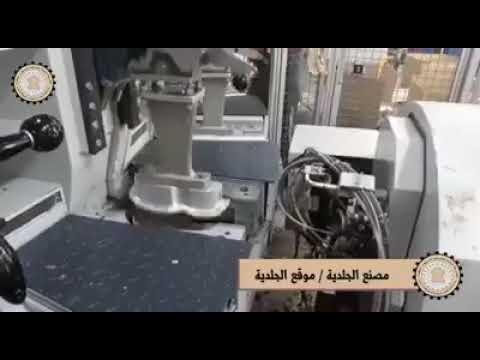 الصناعة الجلديه العراقيه تعود من جديد وبقوة