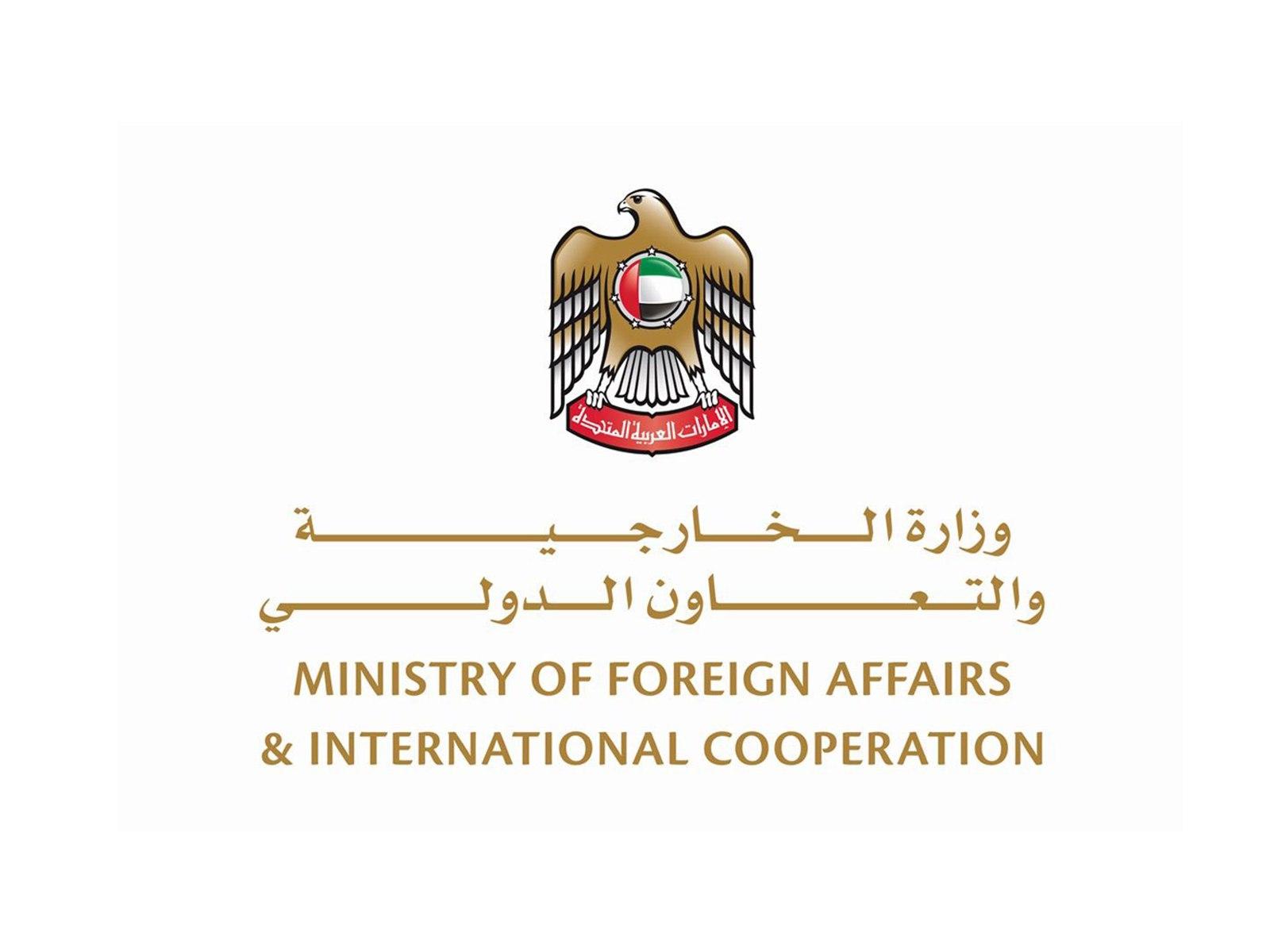 الإمارات ترحب بتشكيل الحكومة العراقية برئاسة مصطفى الكاظمي