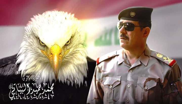 السكرتير الشخصي للقائد العام للقوات المسلحة الفريق الركن محمد البياتي :