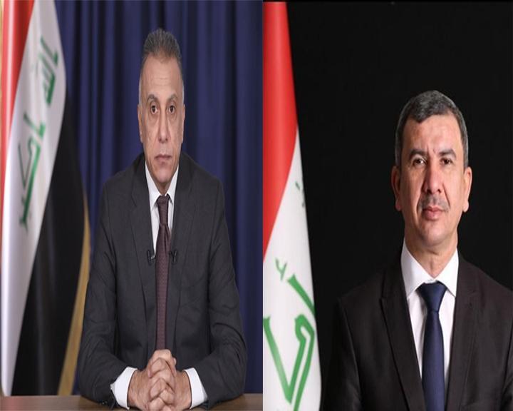 ( المسلة ) تفتح ملفات الوزارات الفاشلة (النفط والكهرباء والصحة ) في حكومة الكاظمي