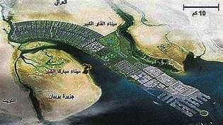سلمان البهادلي يبيع ميناء الفاو……!!