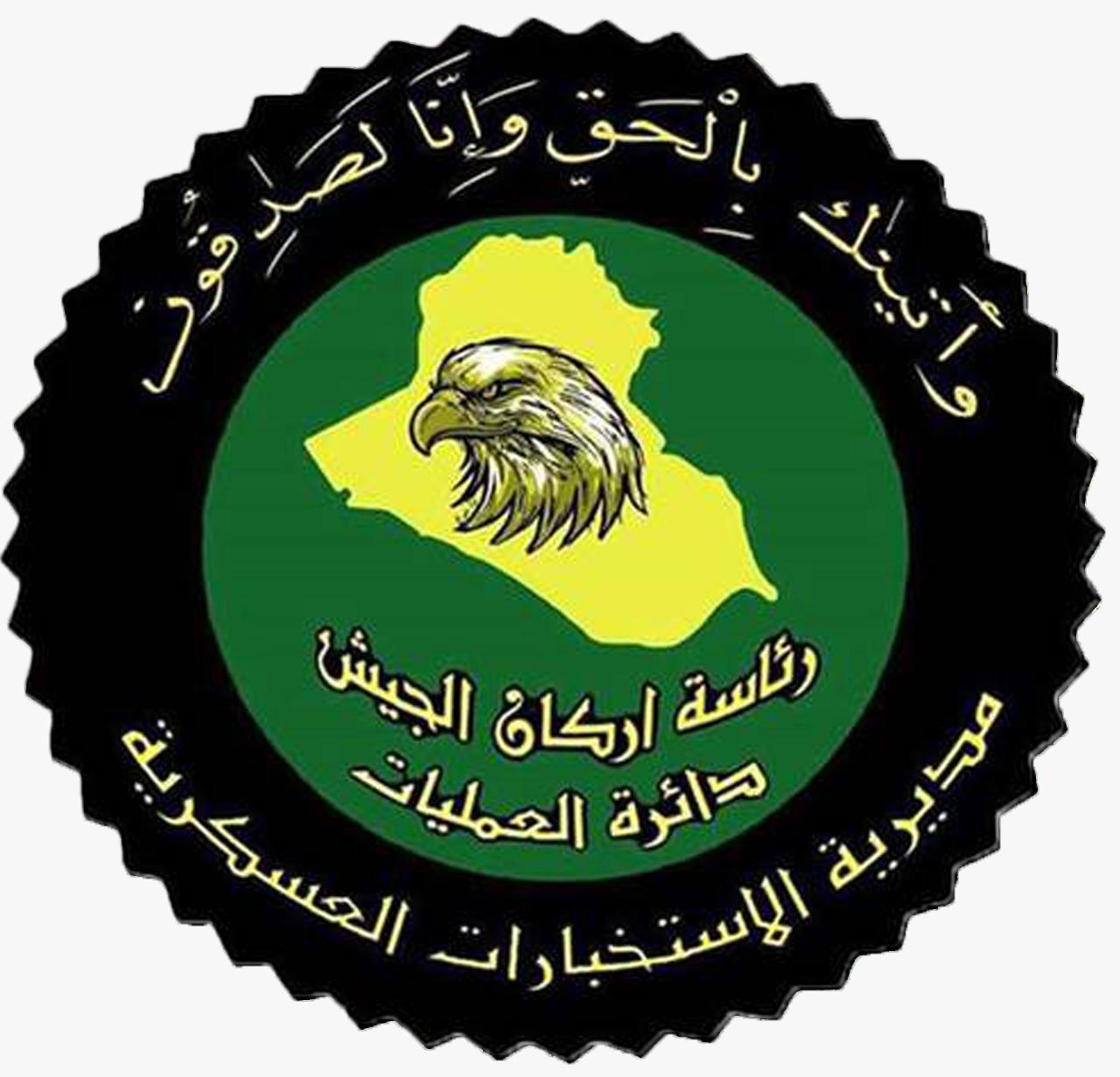 ( الاستخبارات العسكرية تلقي القبض على ثلاثة ارهابيين في سامراء ).