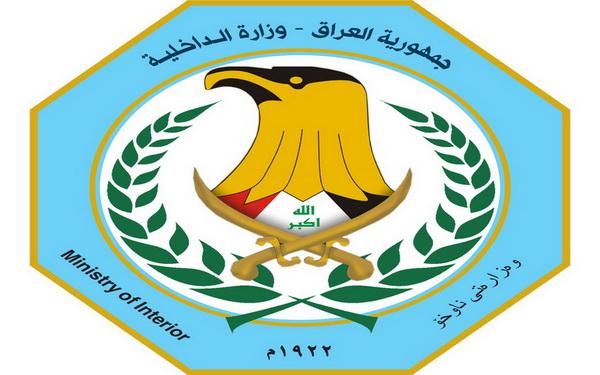 الداخلية تحدد جهة ساهمت بالكشف عن قاتل عمر فاضل