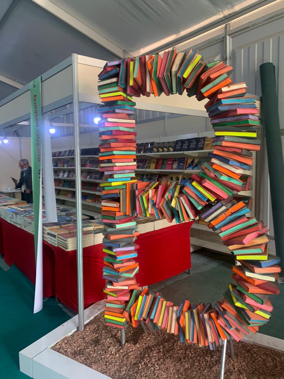 وزير التجارة يعلن جاهزية معرض بغداد الدولي لاستقبال فعاليات معرض العراق الدولي للكتاب