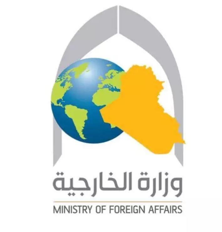 الحوار الاستراتيجي بين العراق والولايات المتحدة