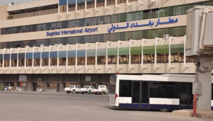 بعشرة الاف دولار ….تستثنى من جميع الاجراءات والتفتيش دتخل مطار بغداد الدولي……!