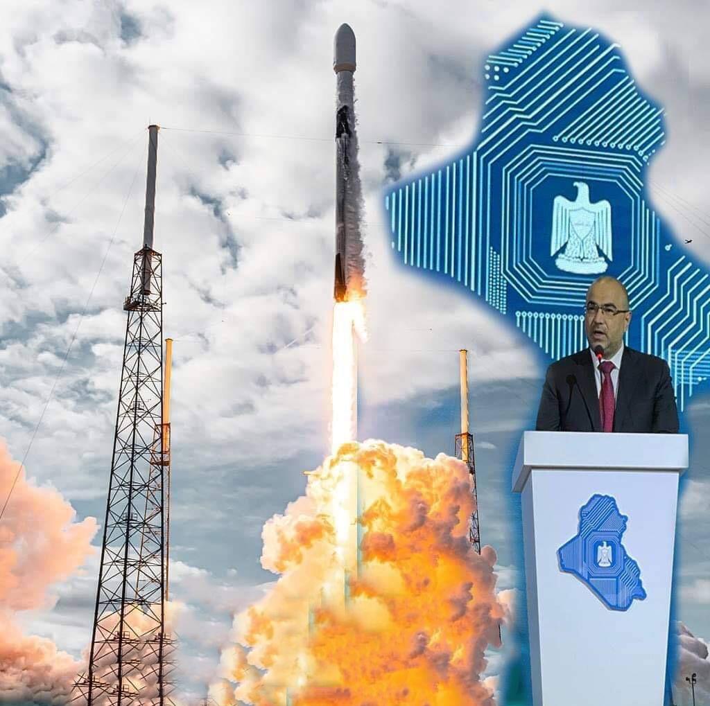 العراق يعلن عن اطلاق اول قمر صناعي عراقي