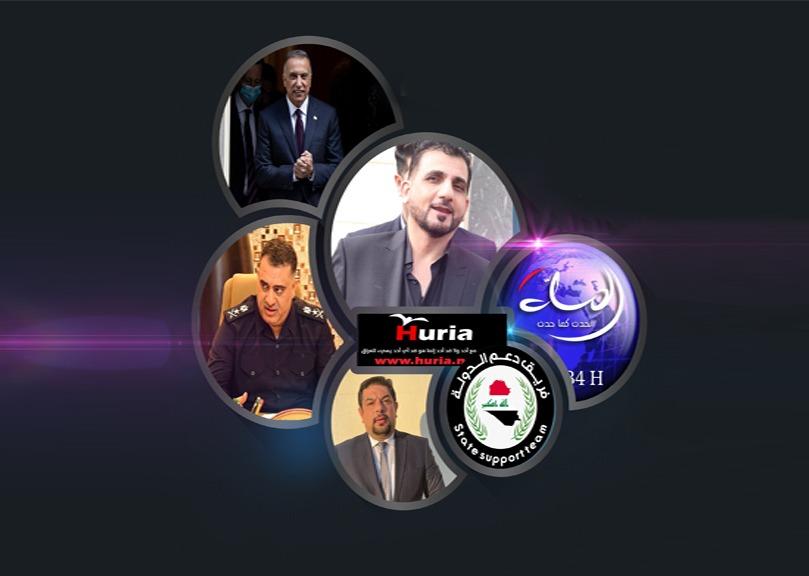 صالون النخبة الثقافي لمجموعة من الاعلاميين ( احمد الحمداني – سعد الاوسي) واخرين