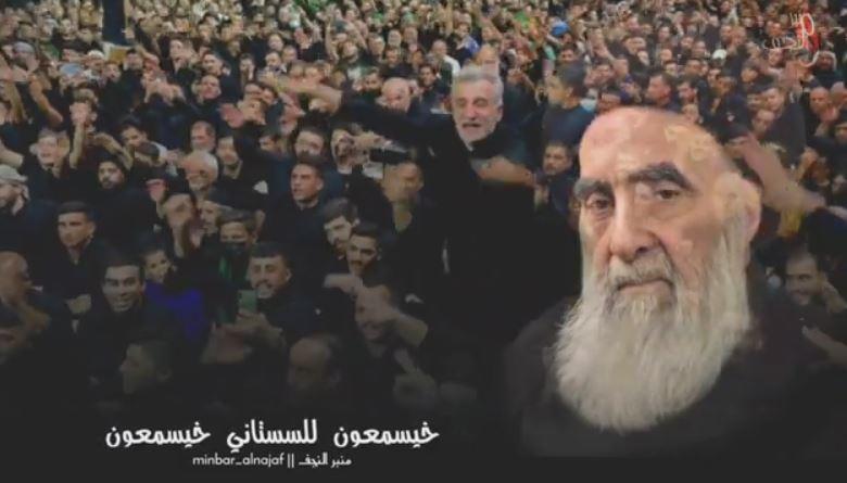 رسائل ضمنية للمرجع الاعلى سماحة السيد علي السيستاني حفظه الله