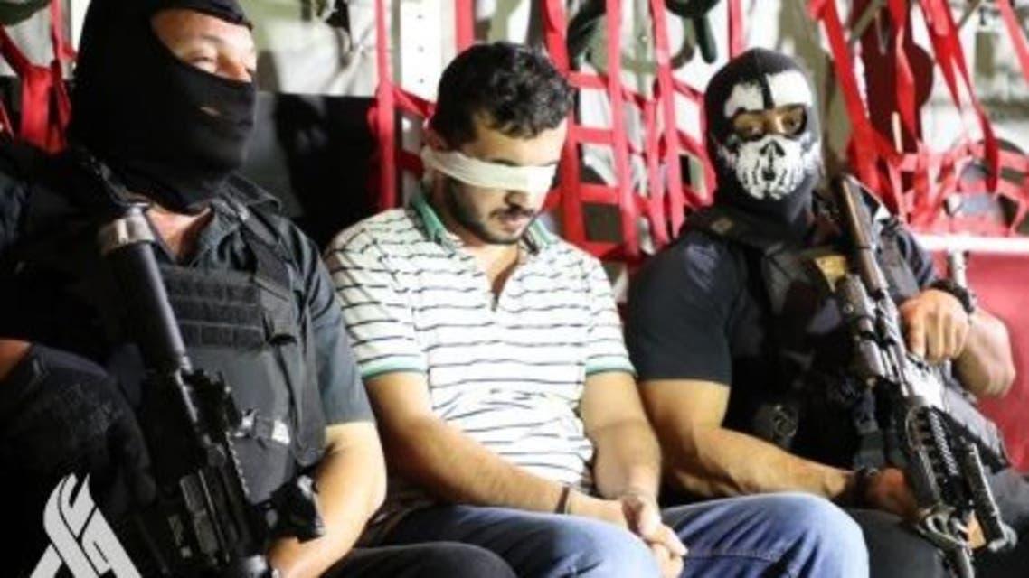 بيان صادر عن جهاز المخابرات الوطني العراقي